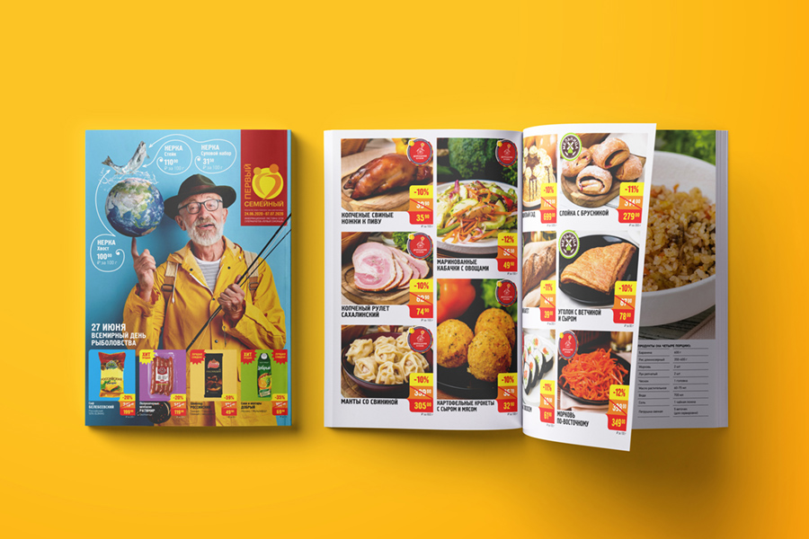 Promo Catalogs for retail supermarkets at Sakhalin. Perviy Semeyniy